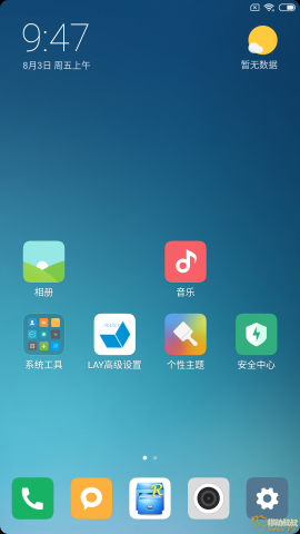 Screenshot_2018-08-03-09-47-13-831_com.miui.home.png