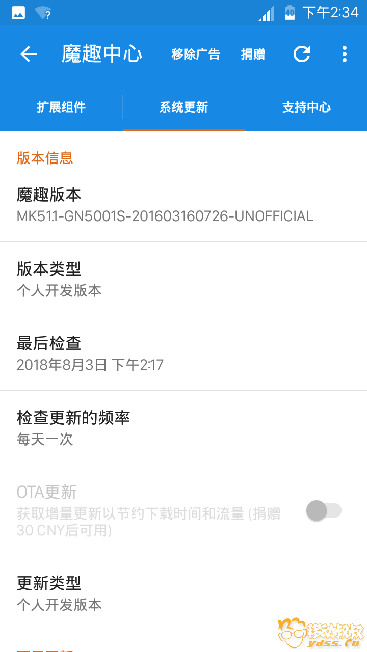 Screenshot_2018-08-03-14-34-11.png