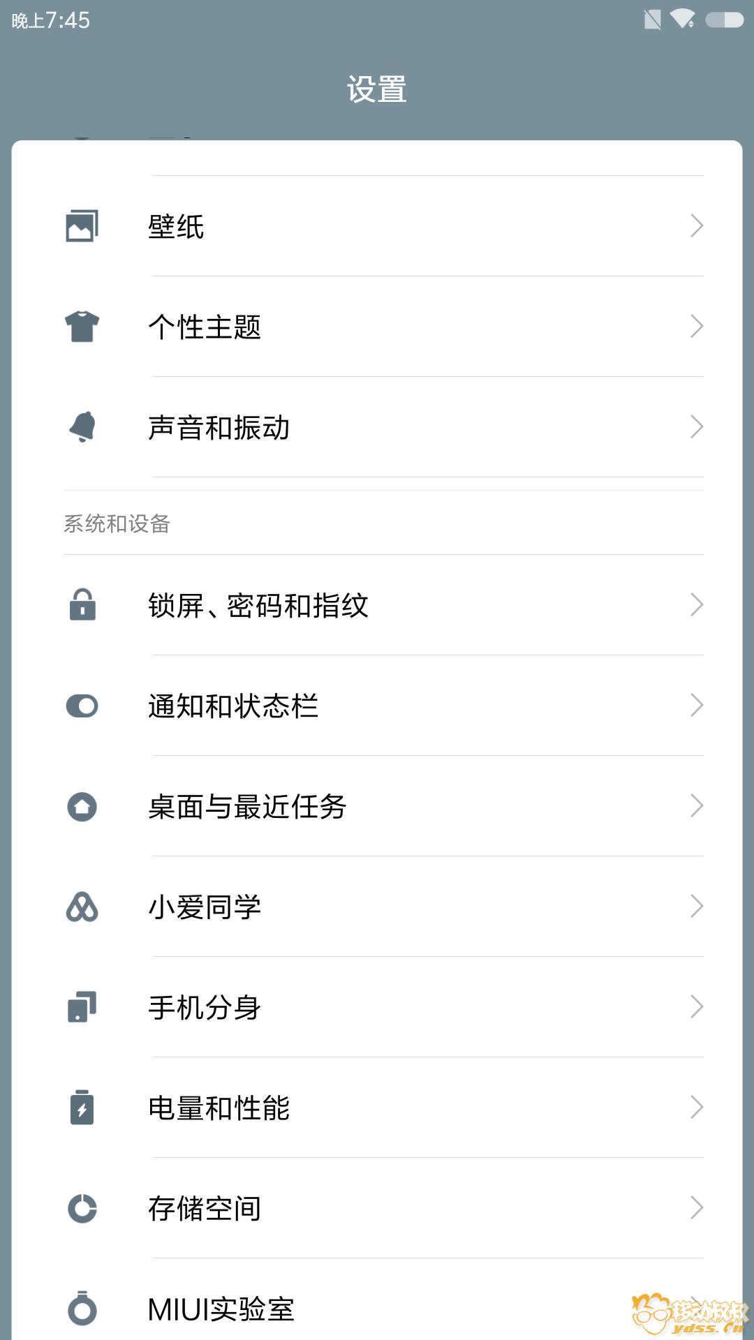 Screenshot_2018-08-04-19-45-54-439_com.android.settings.png