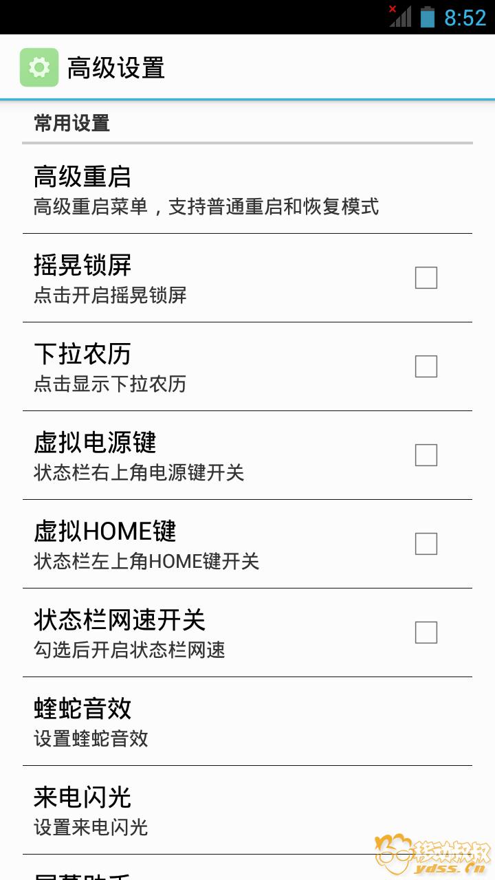 Screenshot_2018-08-04-08-52-55.png