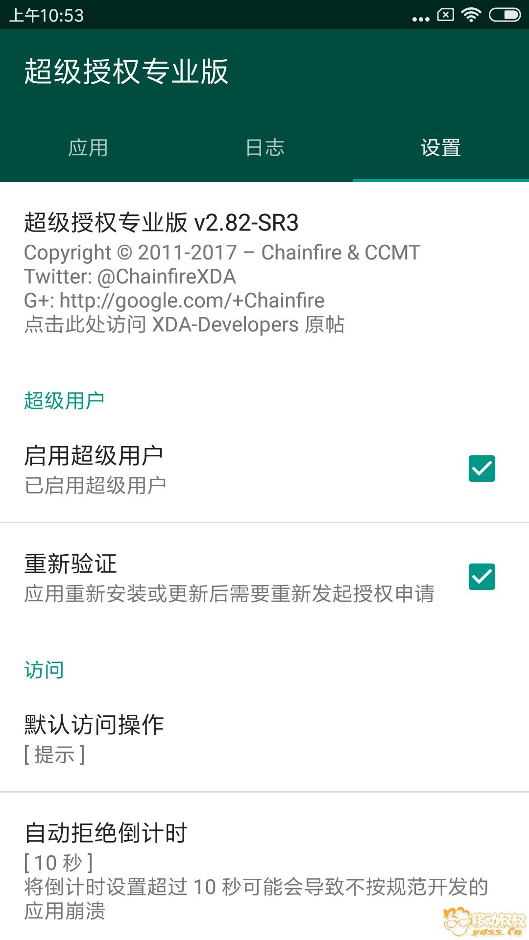 Screenshot_2018-08-08-10-53-22-753_eu.chainfire.supersu.png