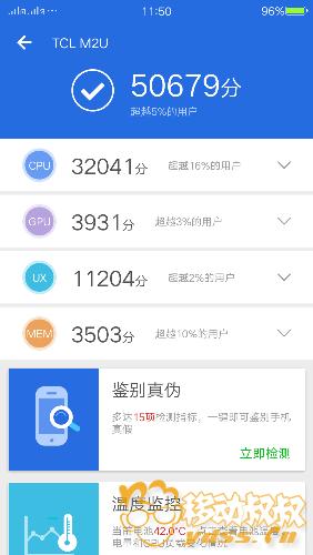 Screenshot_2018-08-06-11-50-52-809.png
