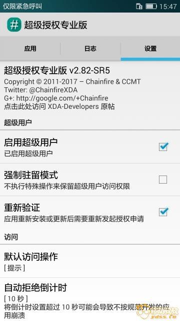 Screenshot_2018-08-08-15-47-49.jpg