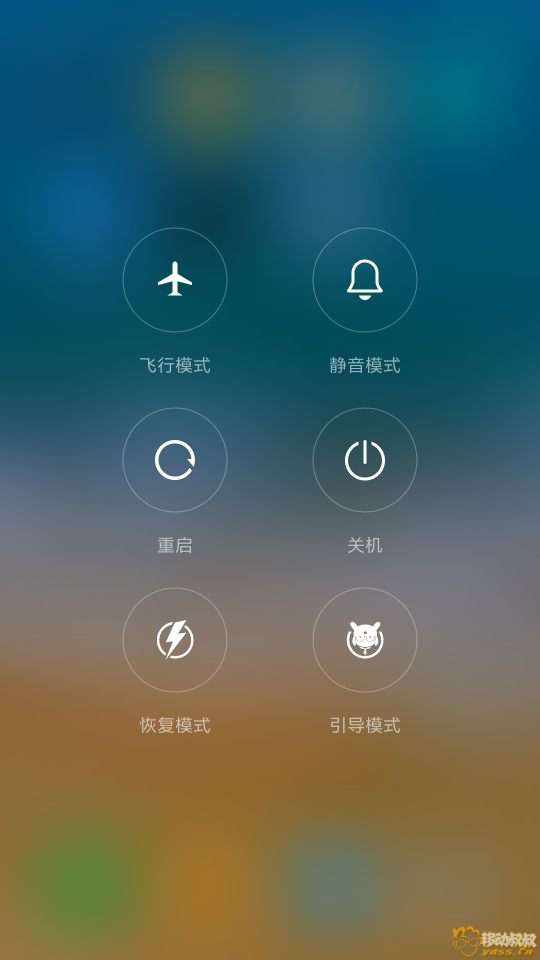 Screenshot_2018-06-21-20-22-29-274_com.miui.home.png