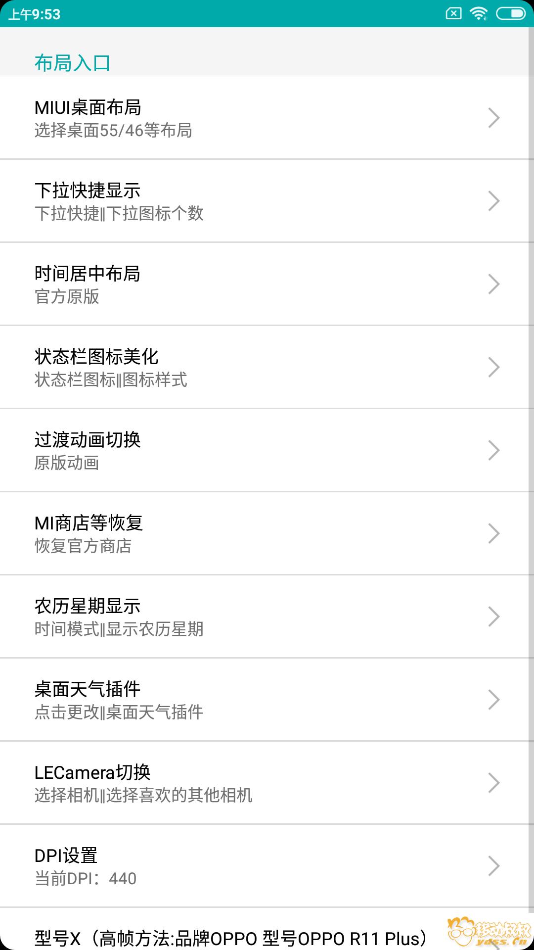Screenshot_2018-08-03-09-53-10-923_com.lay.superTool.png