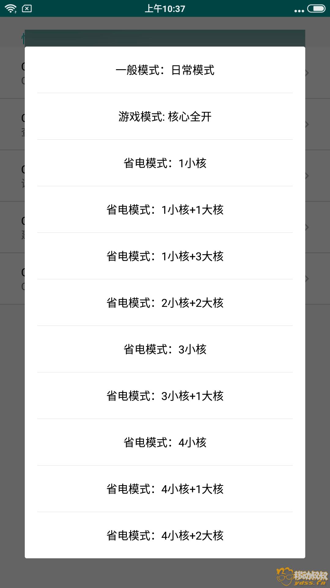 Screenshot_2018-08-10-10-37-20-632_com.lay.superTool.png