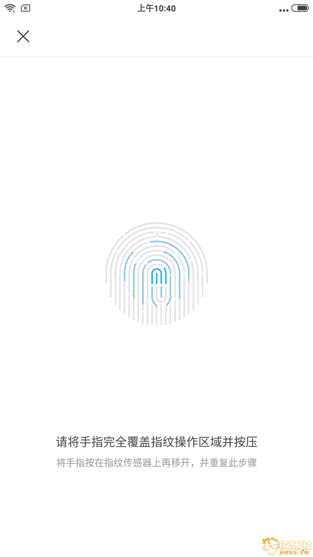 Screenshot_2018-08-10-10-40-54-570_com.android.settings.png