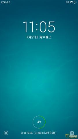 Screenshot_2018-07-21-23-05-12-739_lockscreen.png
