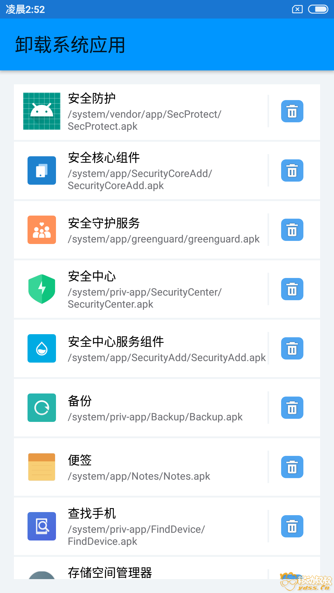 Screenshot_1971-01-03-02-52-51-125_com.zhanhong.tools.png