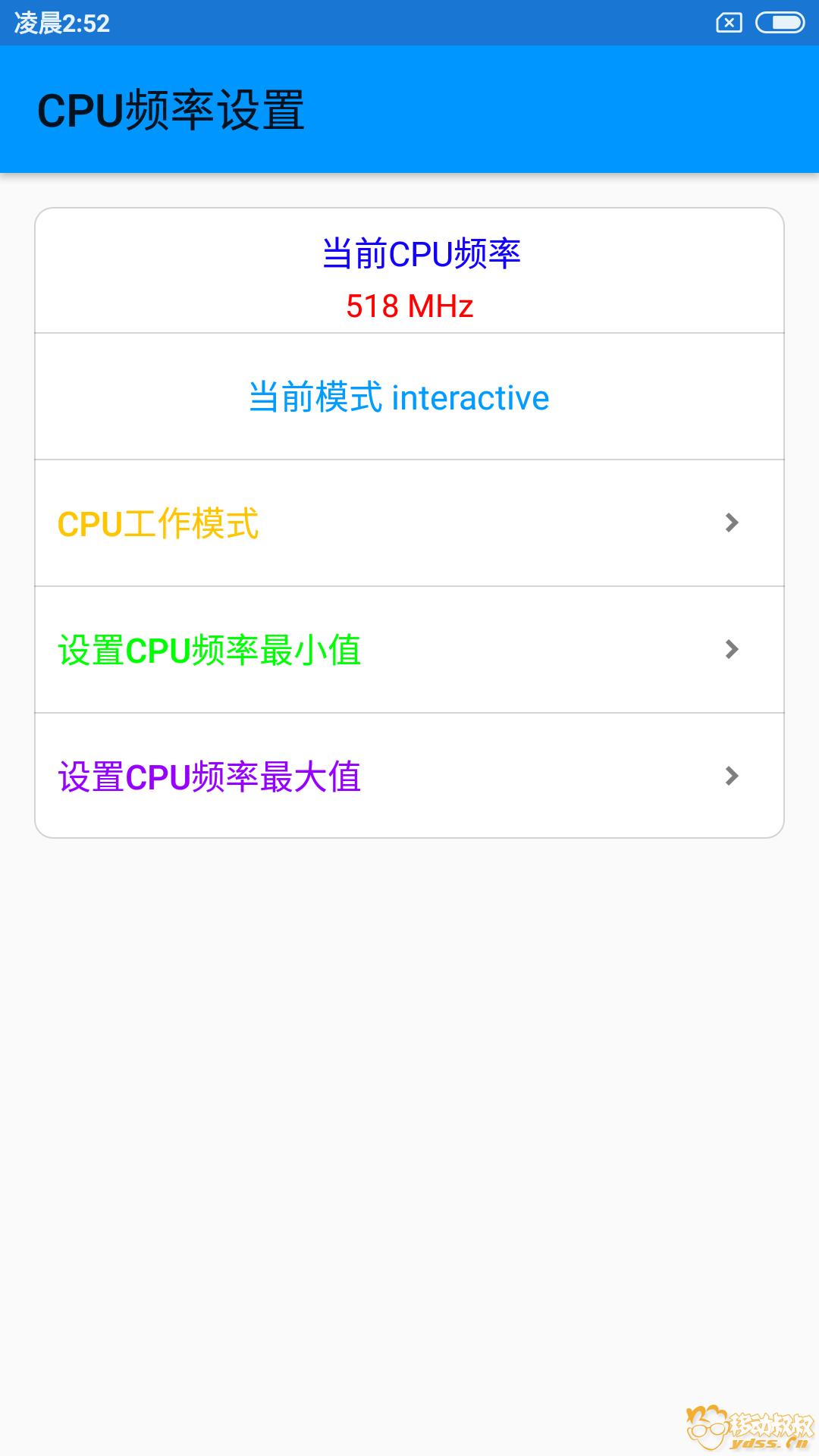 Screenshot_1971-01-03-02-52-25-813_com.zhanhong.tools.png