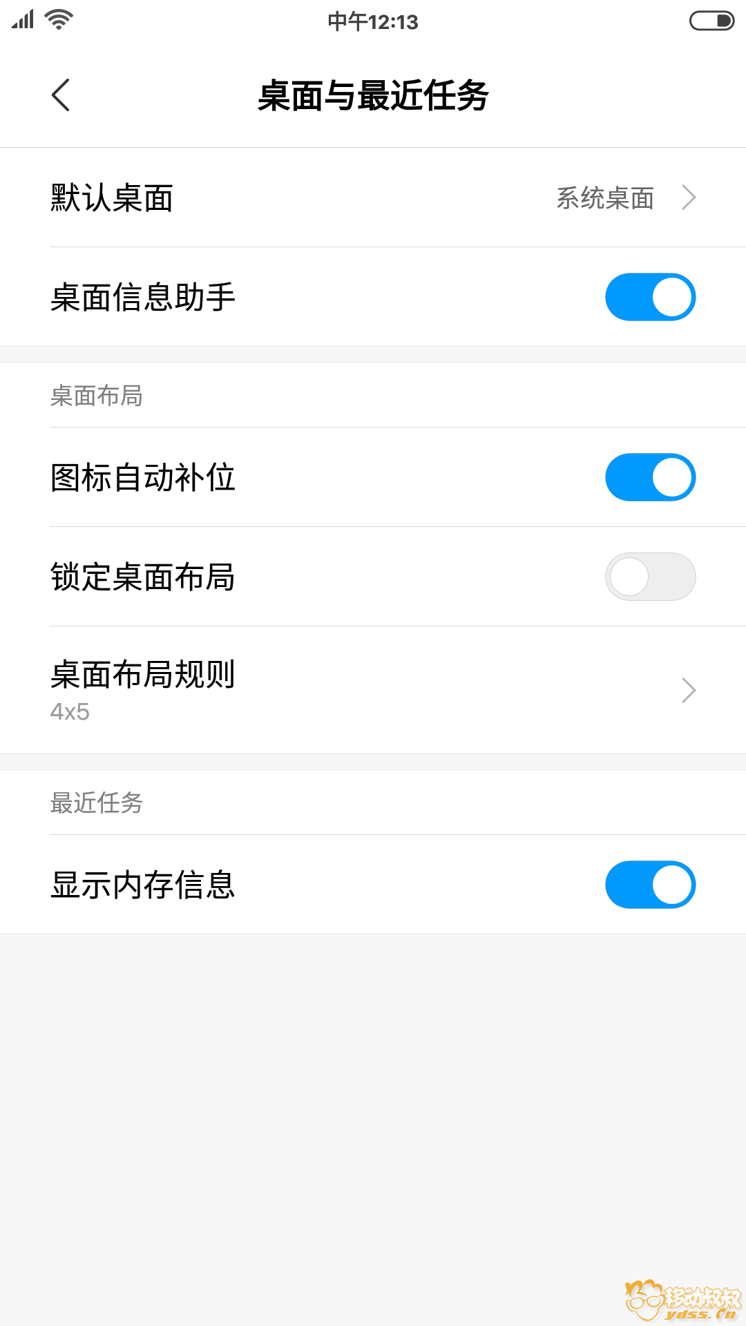 Screenshot_2018-08-10-12-13-14-268_com.miui.home.png