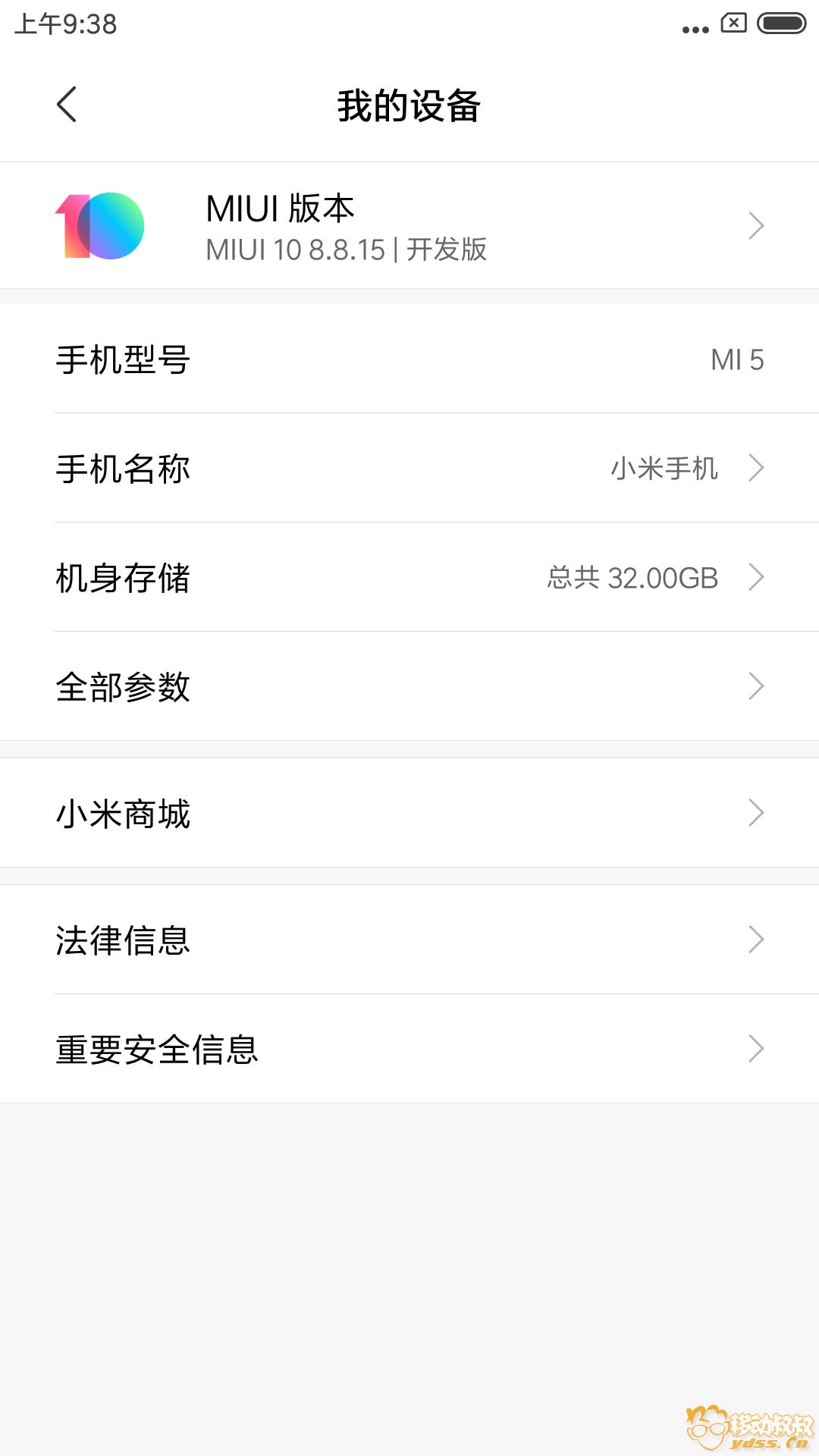 Screenshot_2018-08-15-09-38-11-287_com.android.settings.png