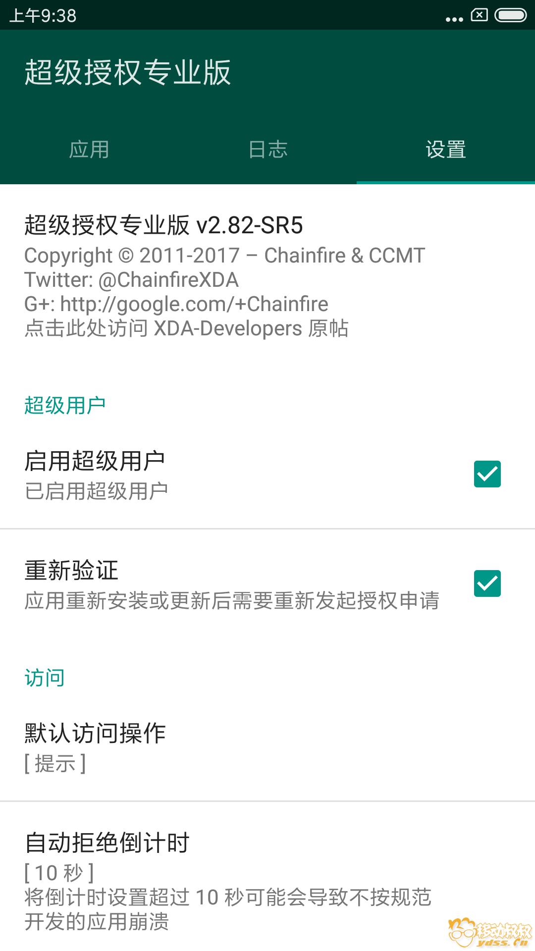 Screenshot_2018-08-15-09-38-34-451_eu.chainfire.supersu.png