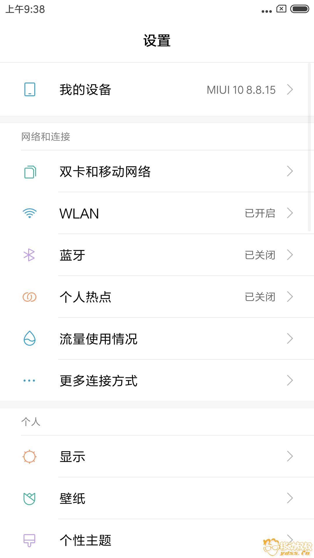 Screenshot_2018-08-15-09-38-07-195_com.android.settings.png