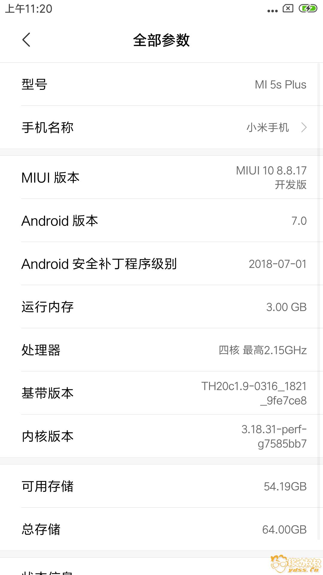 Screenshot_2018-08-17-11-20-28-095_com.android.settings.png