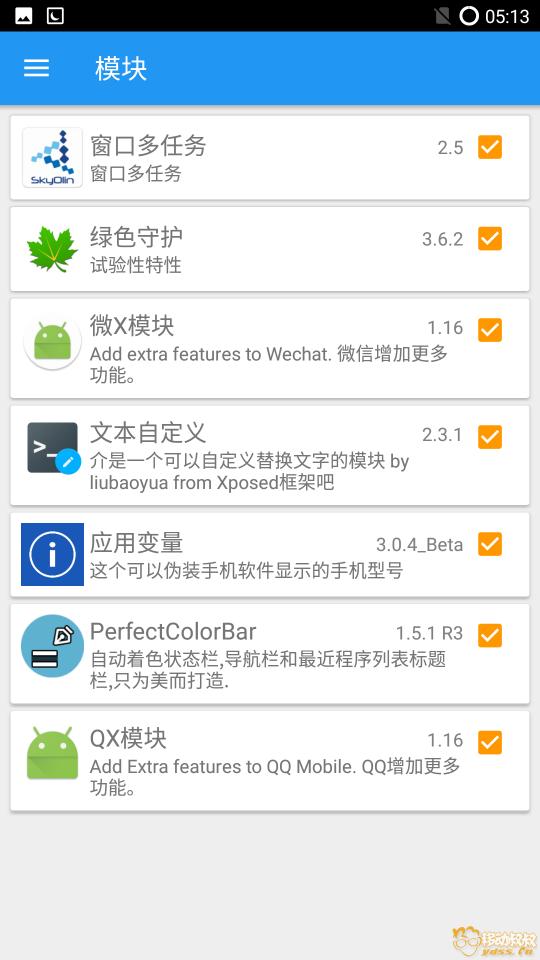 Screenshot_20180807-051311.png