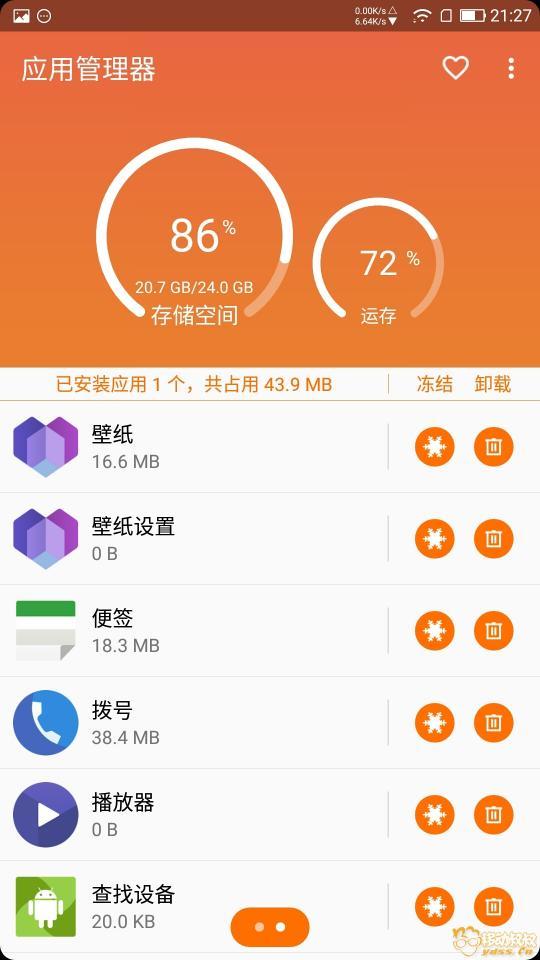 Screenshot_20180820-212737.jpg