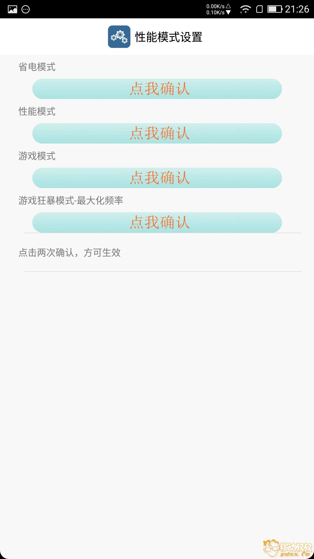 Screenshot_20180820-212643.jpg