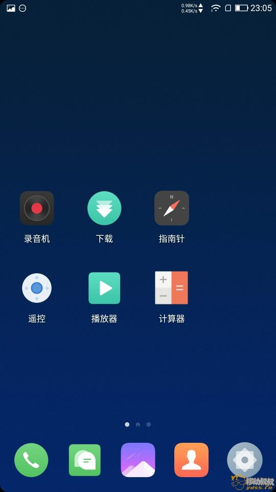 Screenshot_20180820-230555.jpg