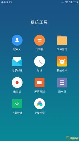 Screenshot_2018-08-23-12-23-16-793_com.miui.home.png
