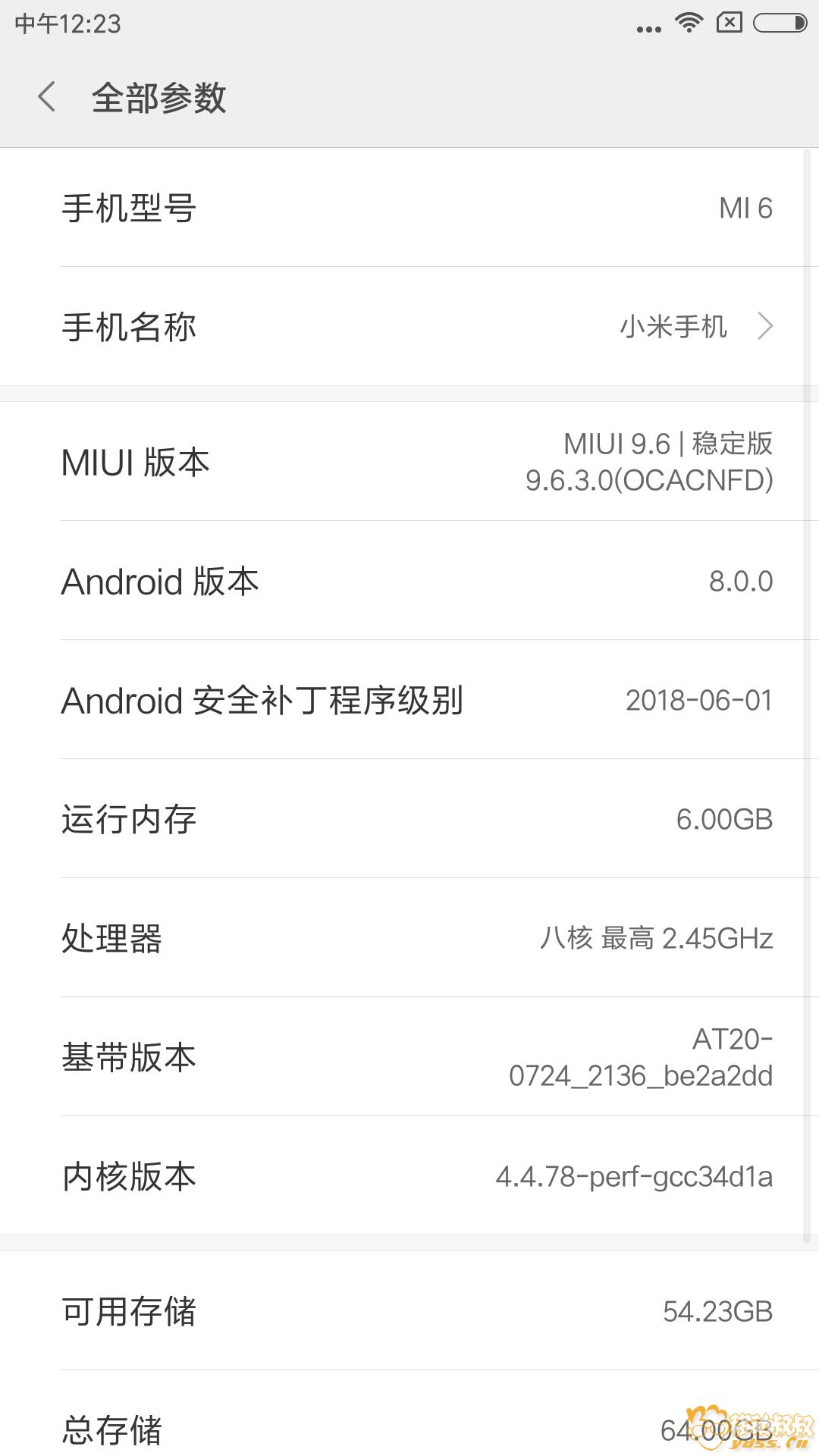 Screenshot_2018-08-23-12-23-27-607_com.android.settings.png