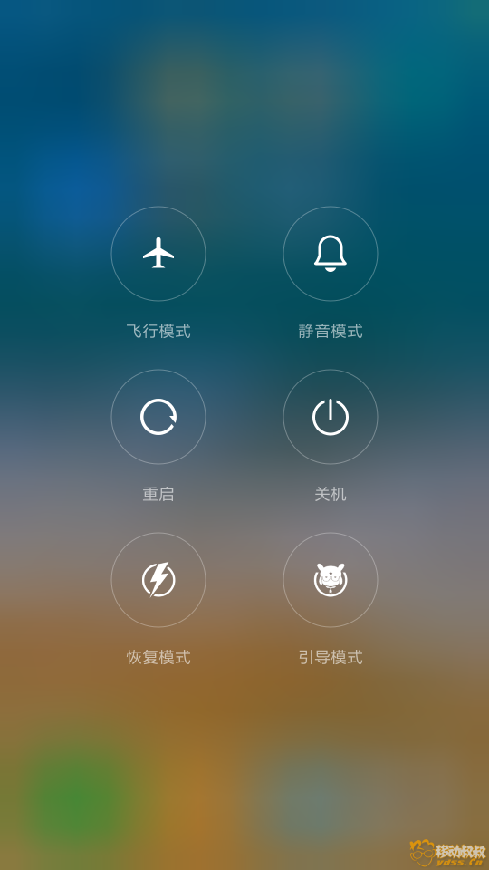 Screenshot_2018-06-14-15-47-29-017_com.miui.home.png