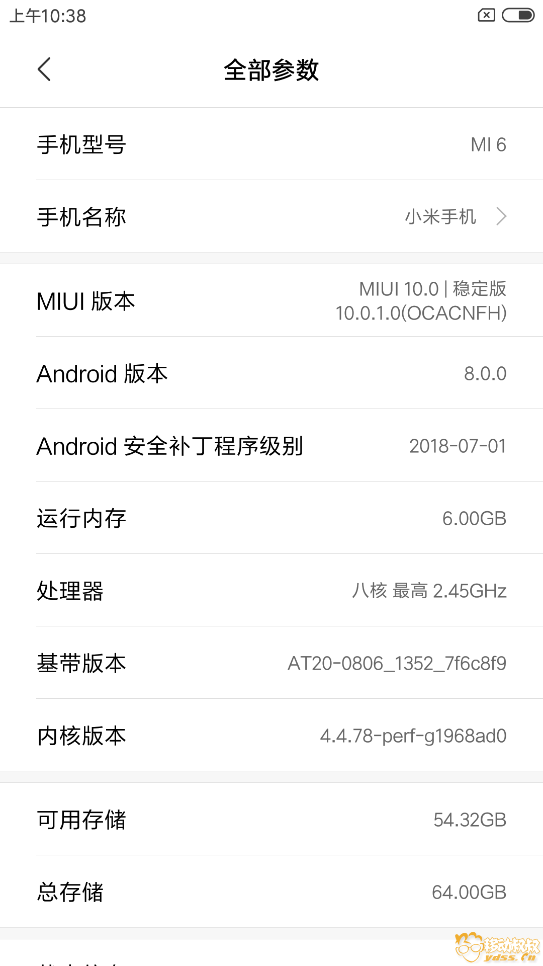 Screenshot_2018-09-05-10-38-18-192_com.android.se.png