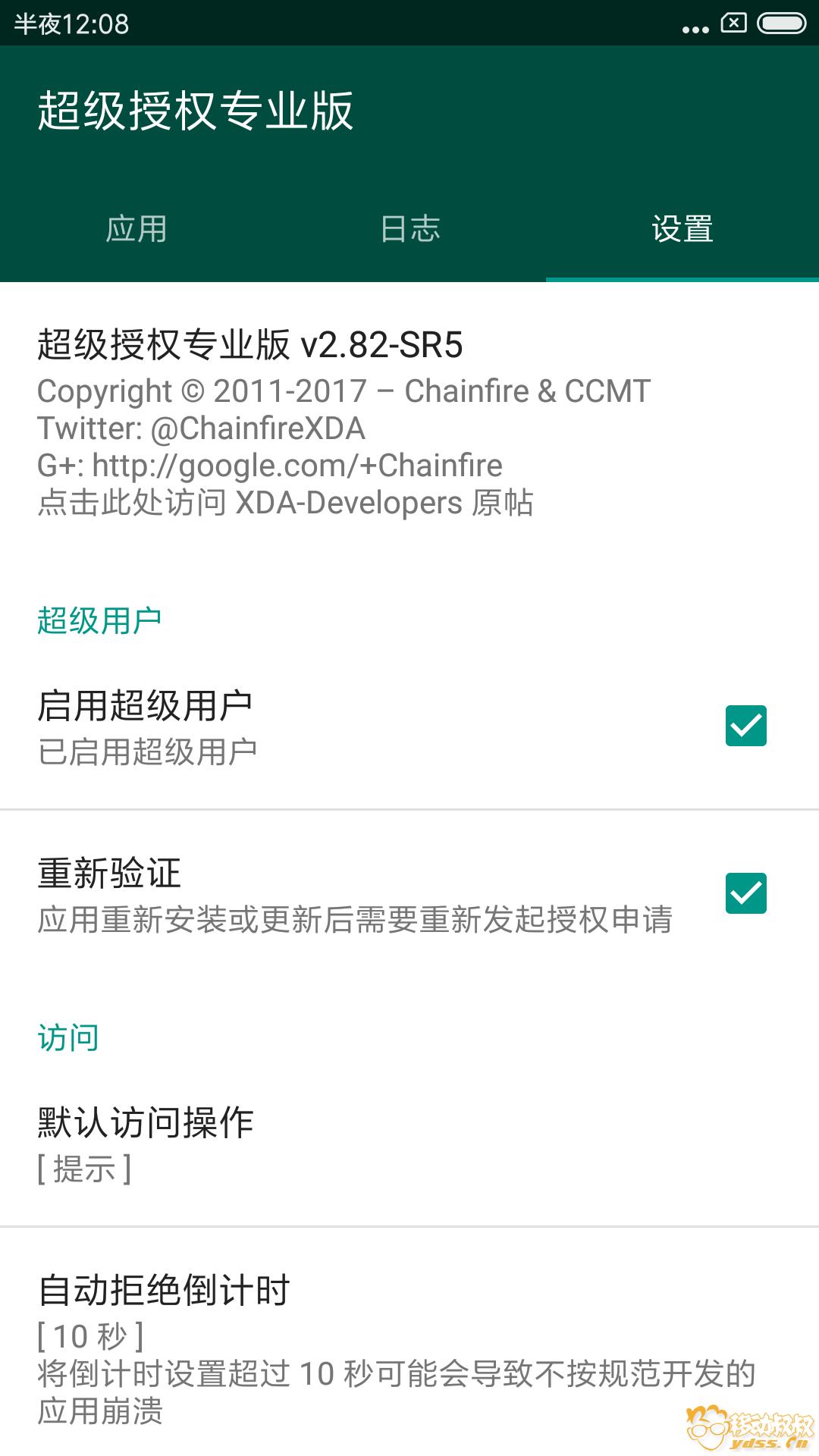 Screenshot_2018-09-08-00-08-23-229_eu.chainfire.supersu.png