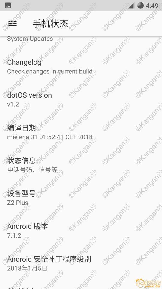 New0117ZUK Z2.jpg