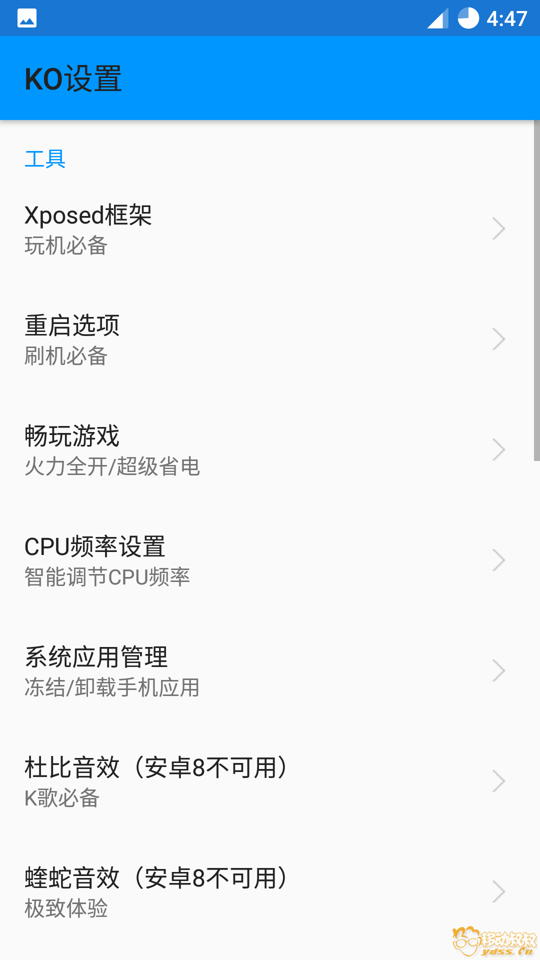 Screenshot_20180820-164753.png