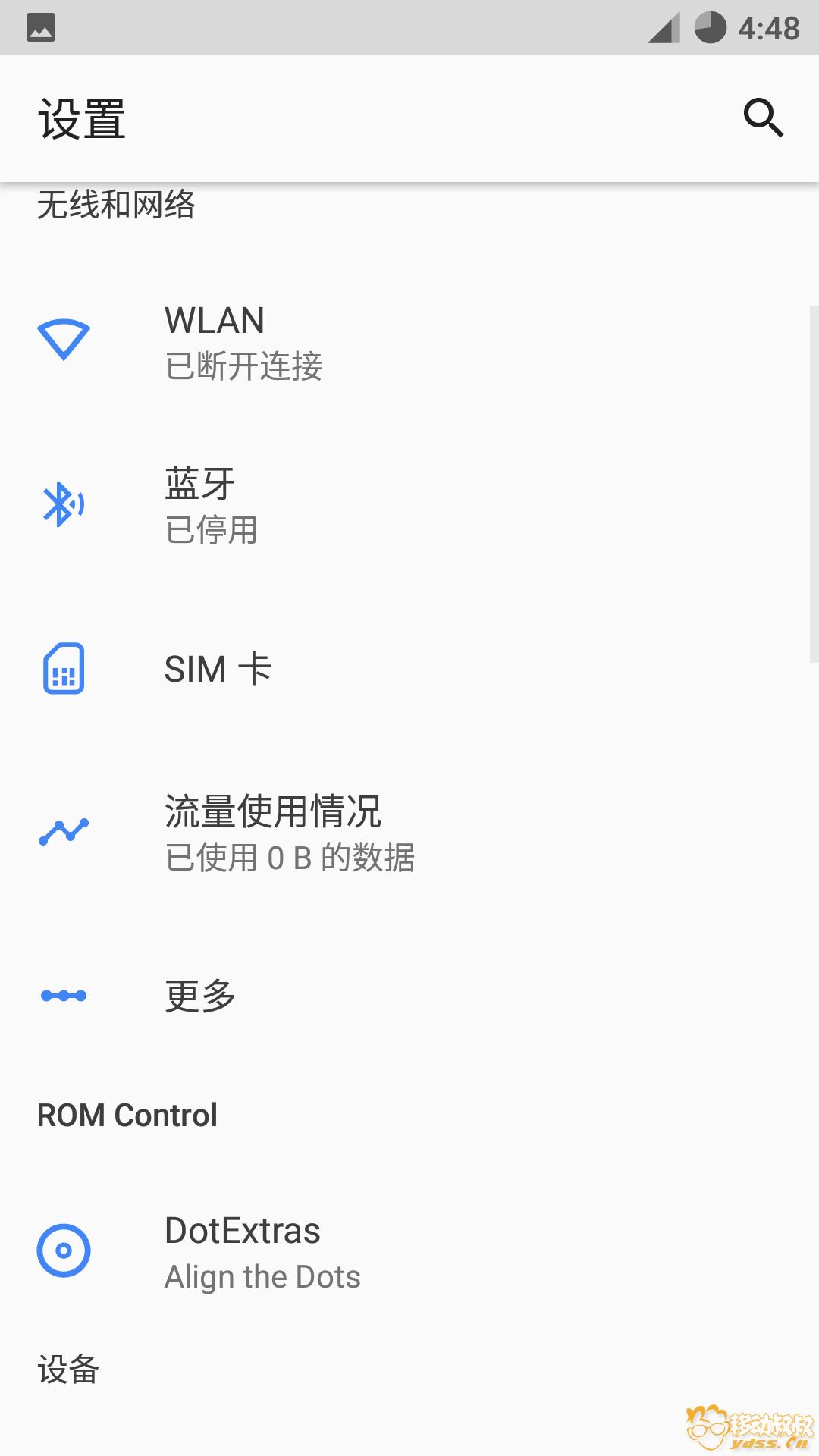 Screenshot_20180820-164822.png