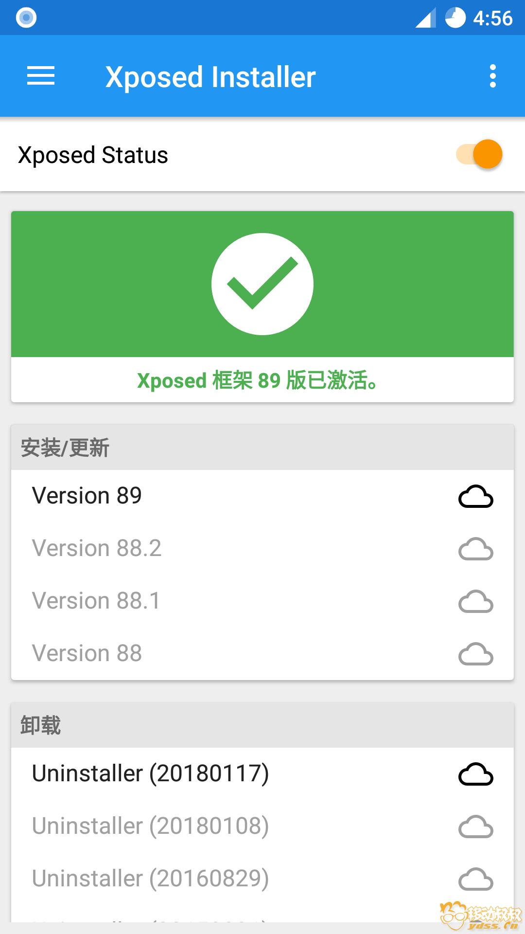 Screenshot_20180820-165632.png