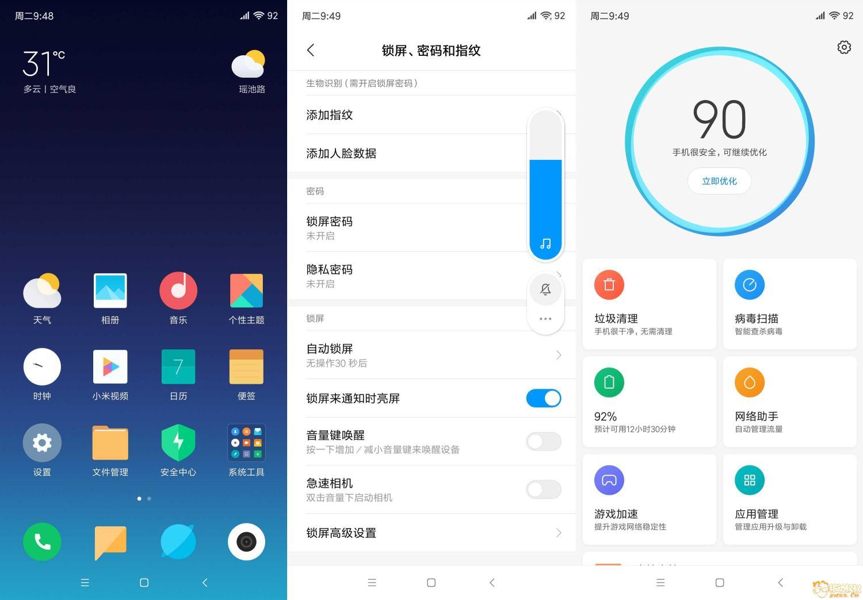 Screenshot_2018-08-07-21-48-58-262_com.miui.jpg