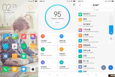 Screenshot_2018-07-13-14-25-09-519_com.miui.png