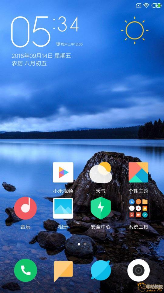 Screenshot_2018-09-14-17-34-25-594_com.miui.home.jpg