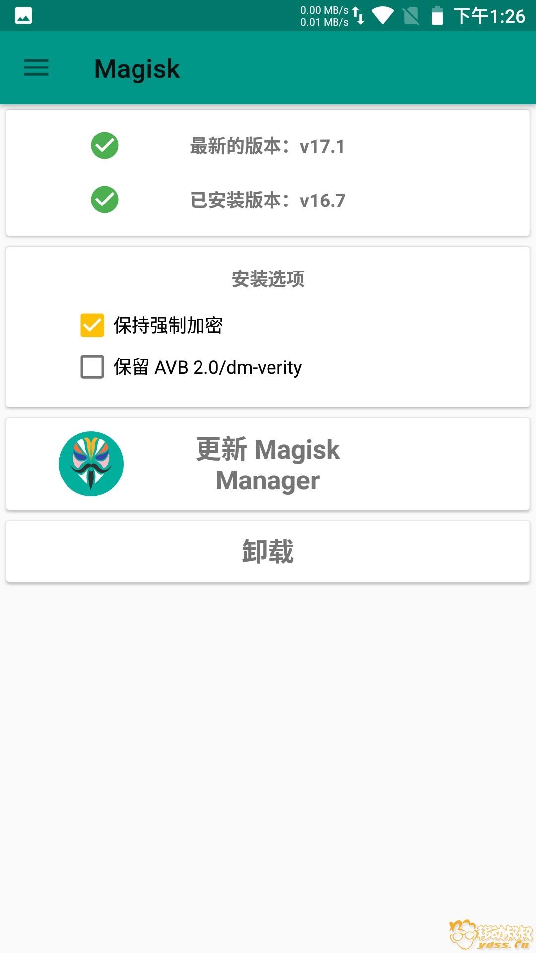 New0017Screenshot_Magisk_Manager_20180913-132648.jpg