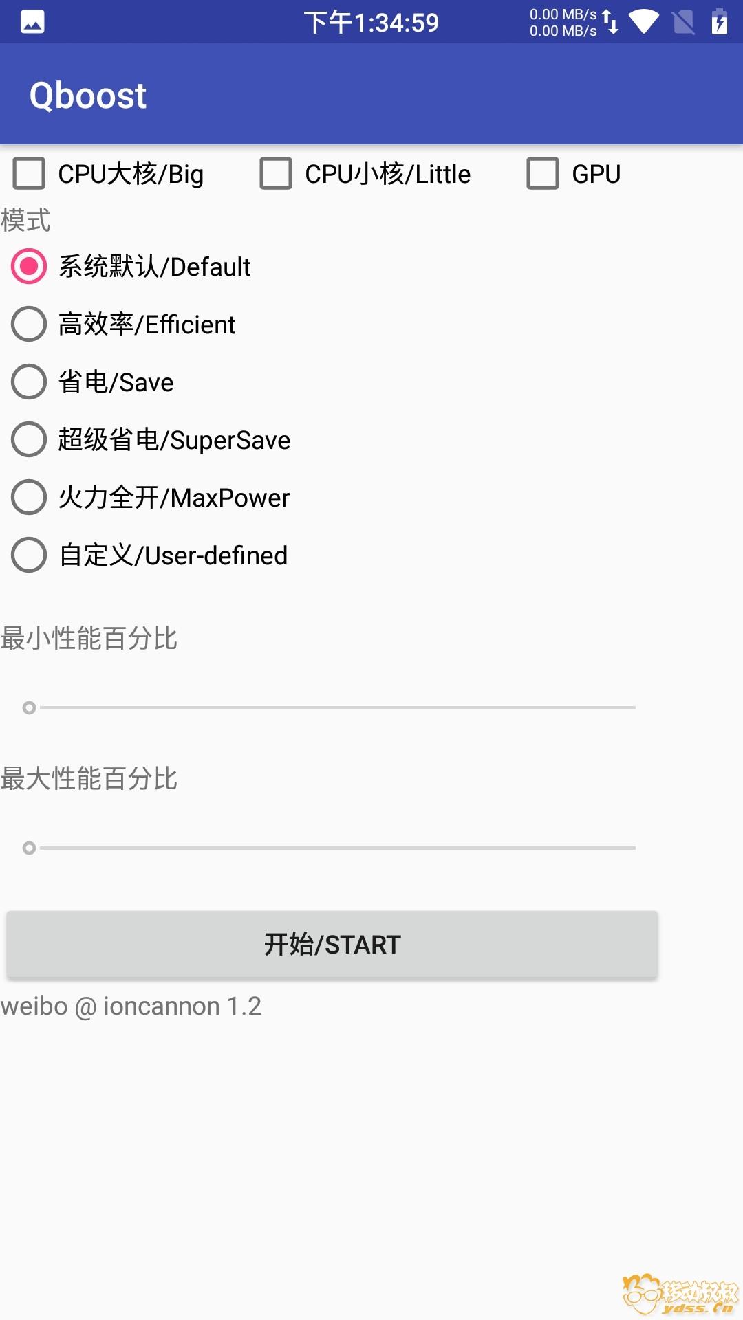 New0019Screenshot_Qboost_20180913-133500.jpg