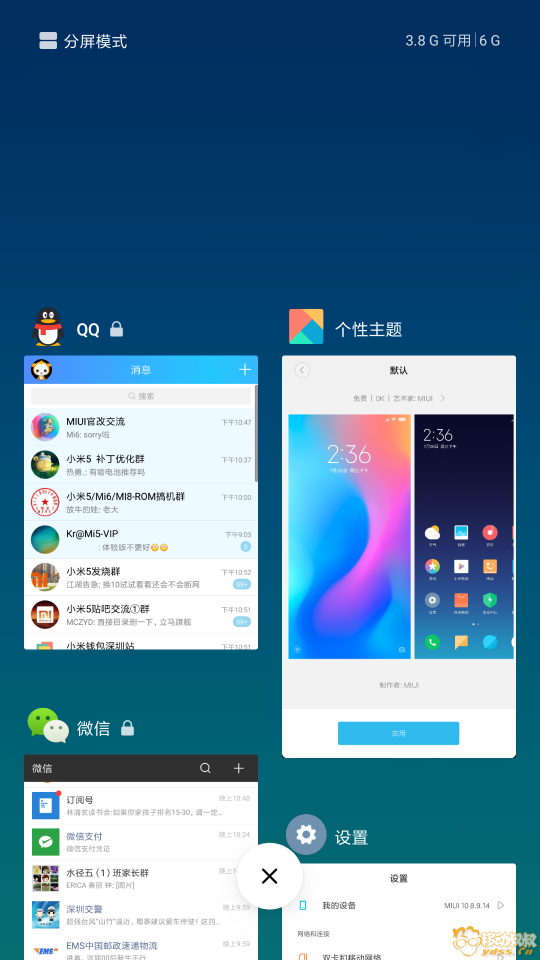 Screenshot_2018-09-14-22-54-29-701_com.android.systemui.png