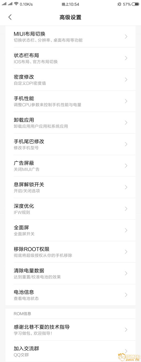 Screenshot_2018-09-14-22-54-50-737_com.makelove.settings.png
