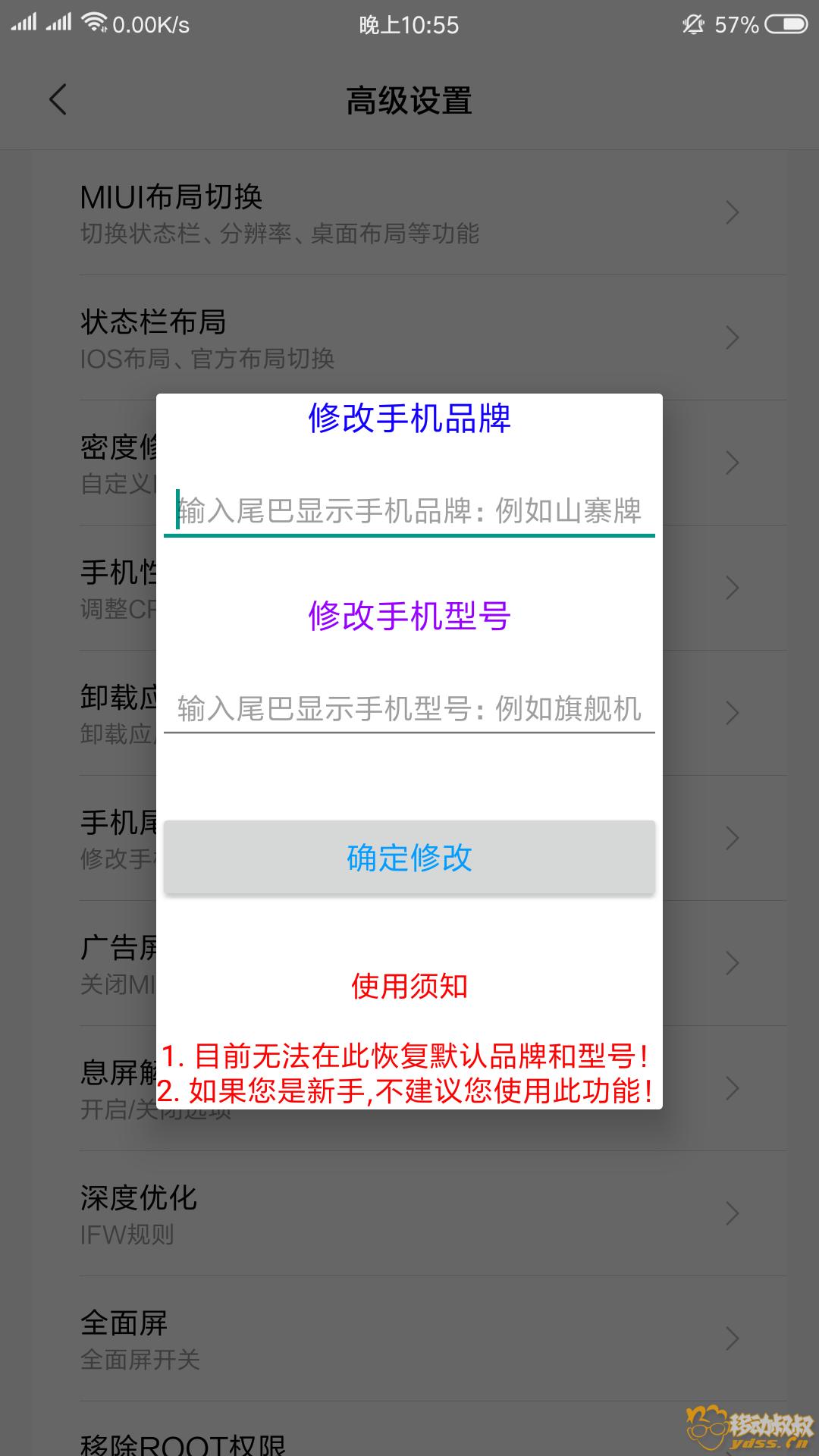Screenshot_2018-09-14-22-55-50-572_com.zhanhong.tools.png