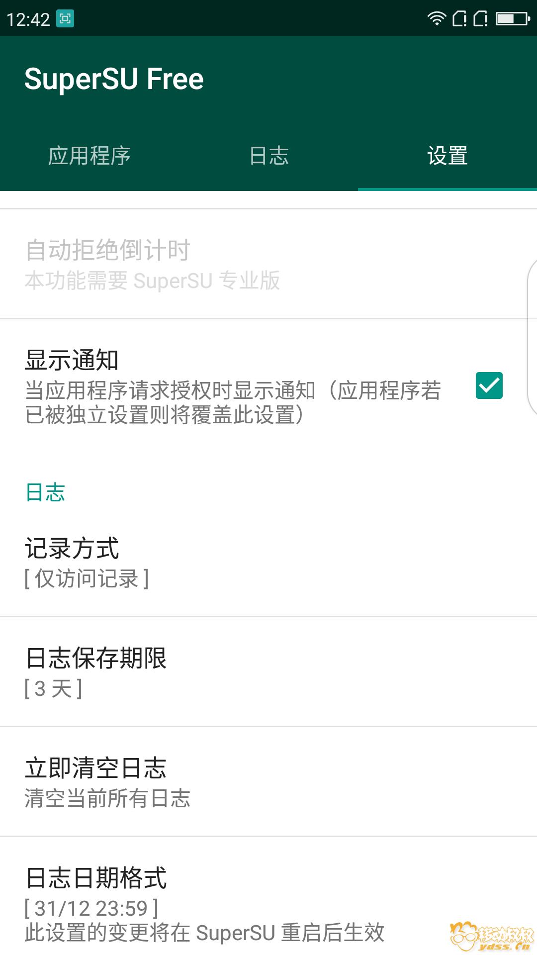Screenshot_2018-09-19-12-42-36.png