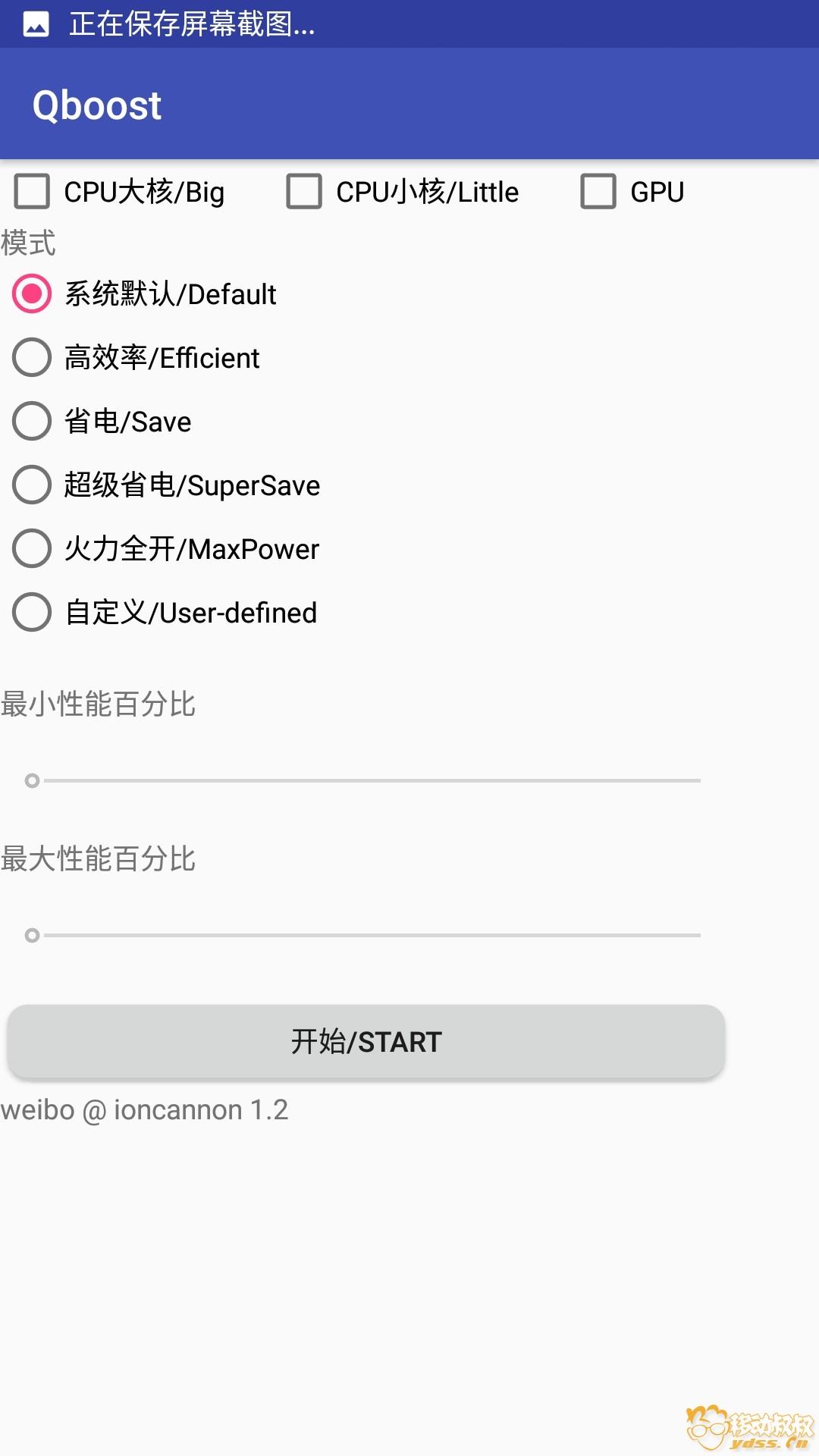 New0096Screenshot_KO__20180920-112345.jpg