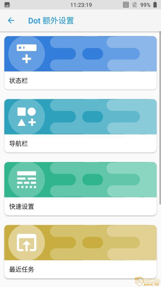 New0092Screenshot___20180920-112322.jpg