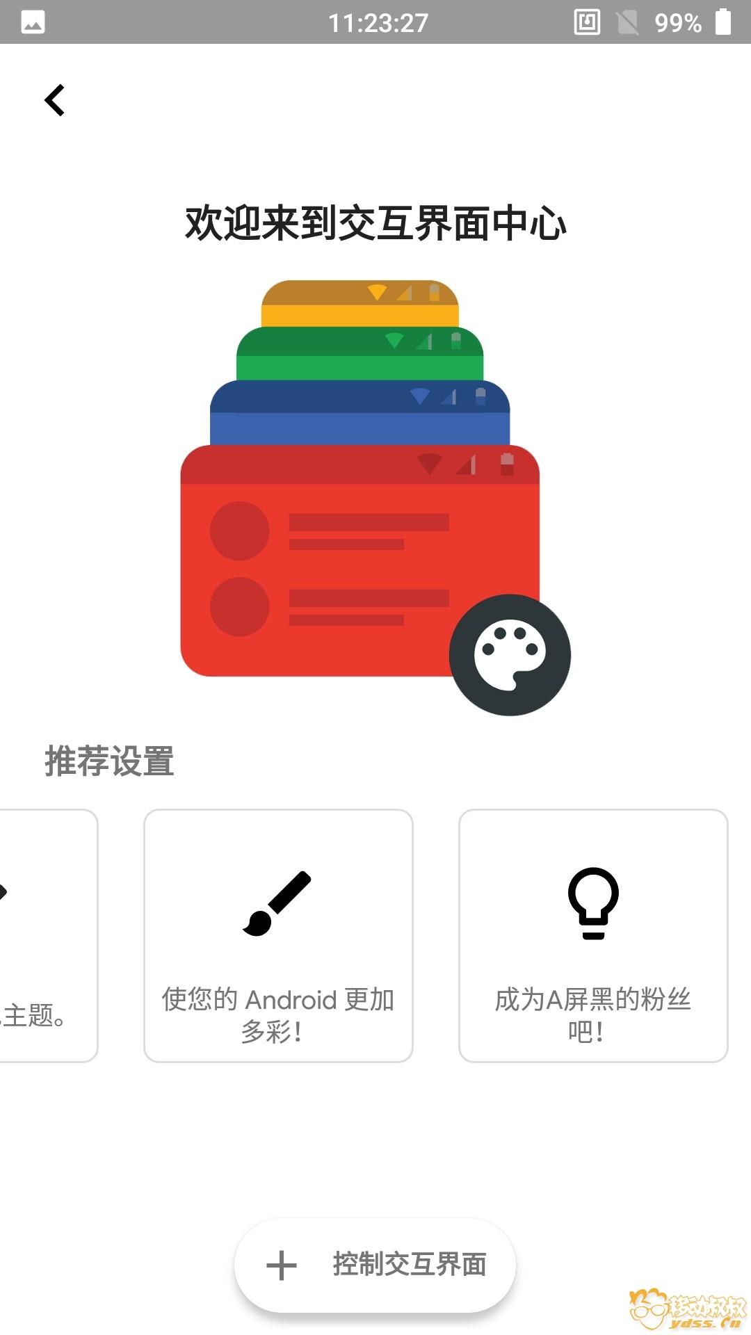New0093Screenshot___20180920-112330.jpg