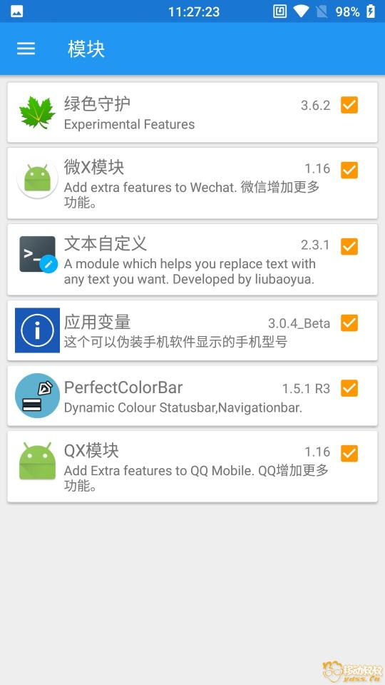 New0104Screenshot_Xposed_Installer_20180920-112724.jpg
