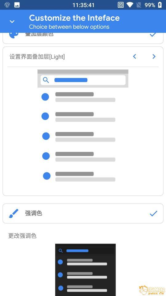 New0105Screenshot___20180920-113542.jpg