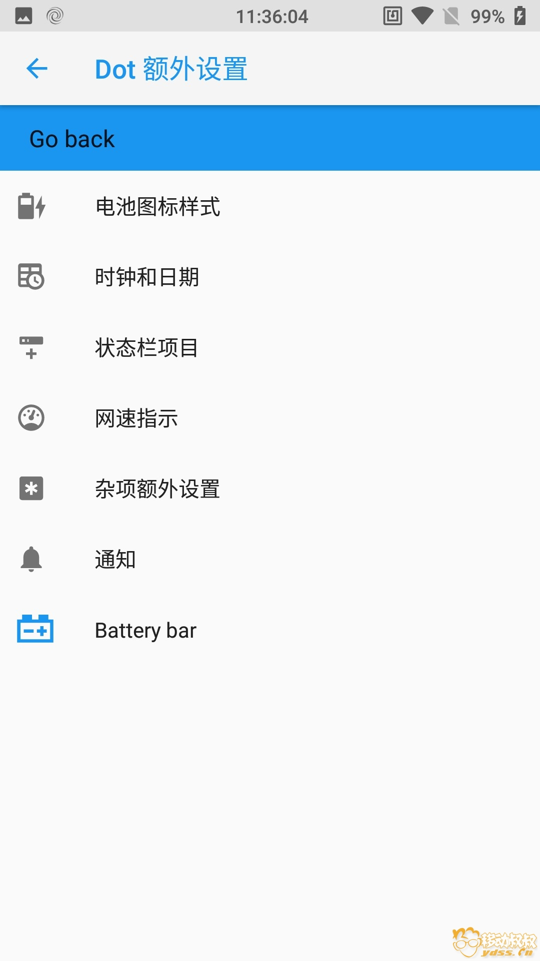New0106Screenshot___20180920-113605.jpg