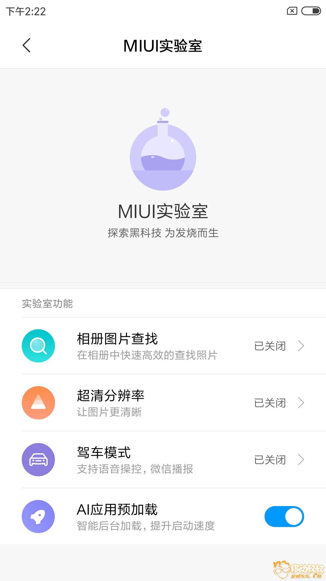 Screenshot_2018-09-24-14-22-46-181_com.android.se.png