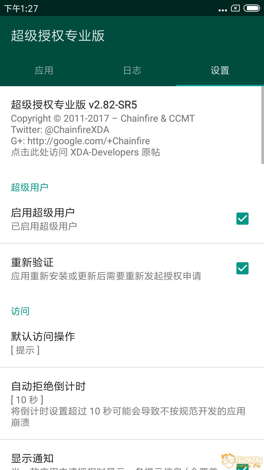 Screenshot_2018-09-25-13-27-36-604_eu.chainfire.supersu.png