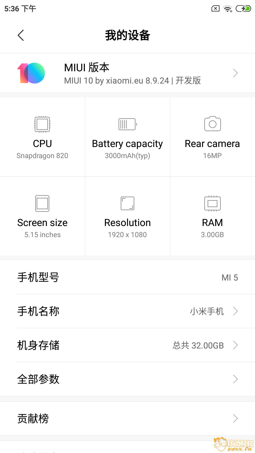 Screenshot_2018-09-24-17-36-39-381_com.android.settings.png